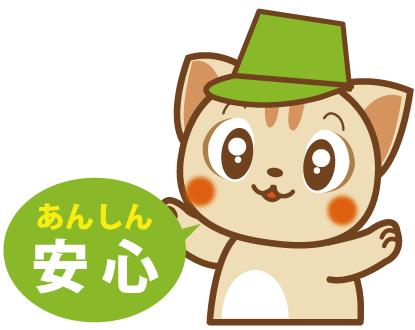 徳島で「安心!」な不用品回収
