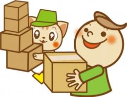 搬出時に一緒に作業で回収料金が安くなります!